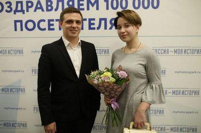 100 Тысяч человек уже сходили в тюменский парк россия – моя история