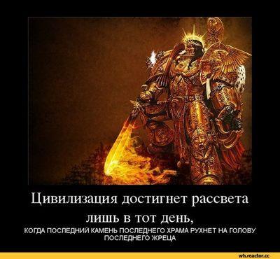 А патриарх кирилл может доказать, что он верующий? - «общество»