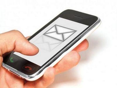 Абоненты мегафона могут заблокировать sms с нежелательных номеров