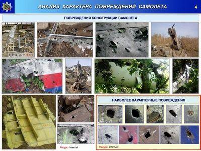 «Алмаз-антей» рассекретил информацию о крушении boeing на украине