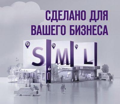 Анастасия васильева: наши услуги помогают ведению бизнеса