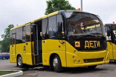 Автобусы, перевозящие детей, оборудуют маяками