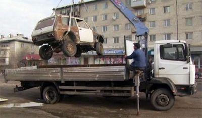 Автомобиль на утилизацию теперь можно сдать в пределах своего населенного пункта