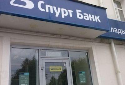 Банковская лихорадка в регионе минниханова