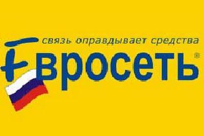 Басманный суд москвы санкционировал арест двух топ-менеджеров евросети