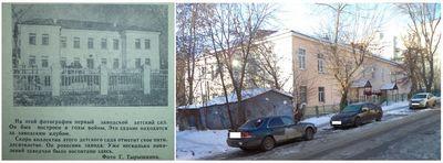 Белорусский тоталитаризм: детский сад нельзя строить без бассейна