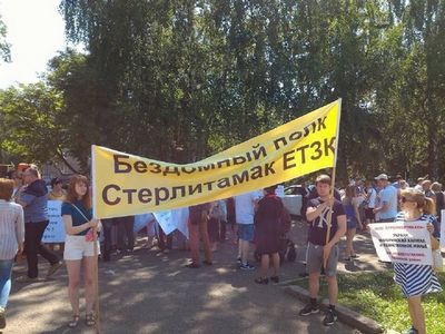 Бездомный полк: бессилие властей башкирии созвало дольщиков в армию протеста
