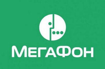 Более 500 000 абонентов оценили новое приложение мегафона