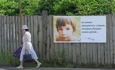 Борьба с абортами: нам не надо как лучше, нам нужны виноватые - «наука»