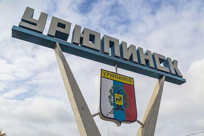 Бросить все – и в урюпинск!