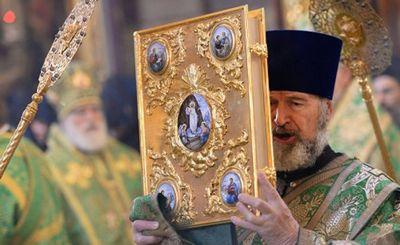 Будет ли у белорусов свое православие? - «наука»