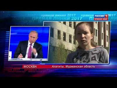 Будущее россии прибывает в москву