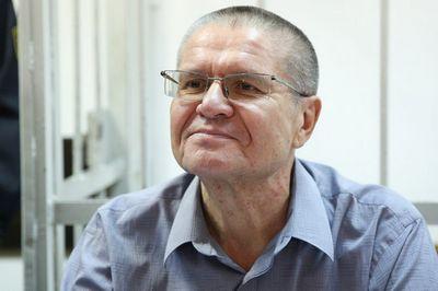 Бывший водитель улюкаева рассказал о дне задержания главы минэкономразвития
