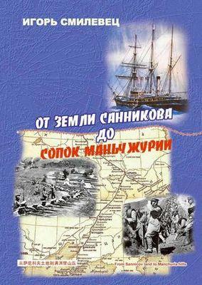 C.н. решетов: при второй ни одна лодка с десантом не вернулась