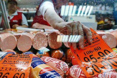 Цены на продукты в москве в два раза выше закупочной стоимости