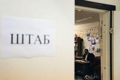 Чем встречает россия беженцев с юго-востока украины репортаж газеты.ru