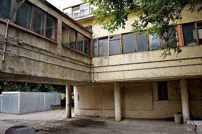 Что будет с землёй и квартирами?