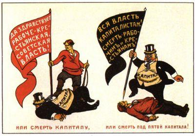 Что мешает русскому капитализму?