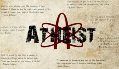 Чувства атеистов