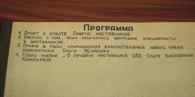Дагестан: история в лицах