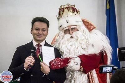 Дед мороз рассказал тюменцам о своем заветном желани