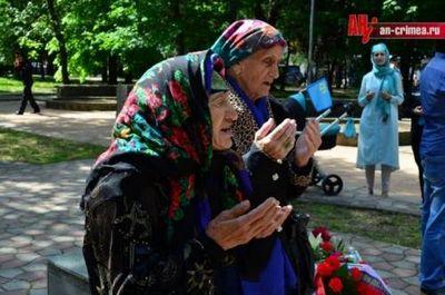 День памяти жертв депортации крымскотатарского народа в крыму и в мире
