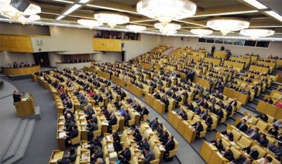 Депутаты предлагают перенести день россии