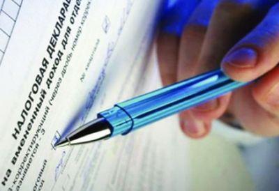 Депутаты предложили перенести сроки декларирования доходов казахстанцев