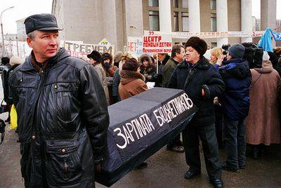 Детские пособия в россии выплачиваются с задержками