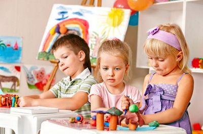 Детский сад это не бонус