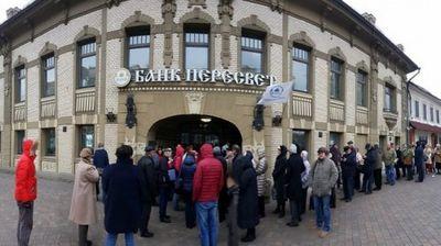 Дмитрий медведев поддержал просьбу кредиторов осанации банка «пересвет» - «общество»
