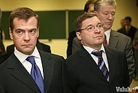 Дмитрий медведев в тобольске фоторепортаж