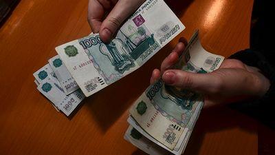 Долги работодателей перед сотрудниками составили более 2,7 млрд рублей