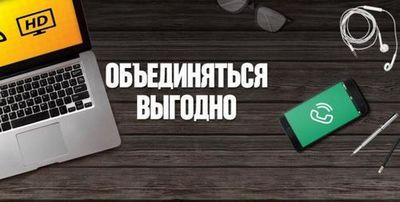 Дом.ru и мегафон предлагают в 2 раза больше скоростного интернета