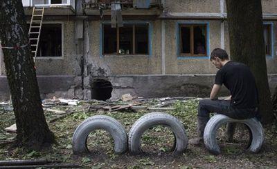 Донецк. два лица одного города - «наука»