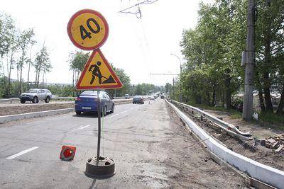 Дороги иркутска лечат по-новому
