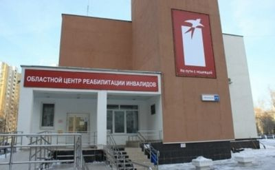 Доступ в центр реабилитации инвалидов екатеринбурге перерос в конфликт