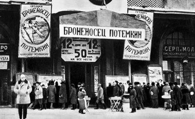 Досуг в советской россии — архив - «наука»