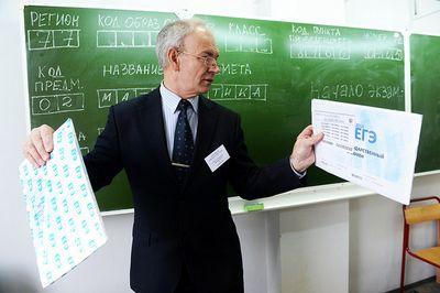 Егэ по математике прошел в четверг по всей россии. онлайн-трансляция газеты.ru