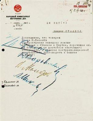 Еспч отказался возобновлять расследование «катынского дела» из-за истечения срока давности