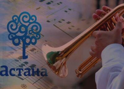 Фестиваль духовых оркестров «астана самалы» стартовал в столице
