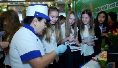 Фестиваль профессий провели для школьников в усть-каменогорске