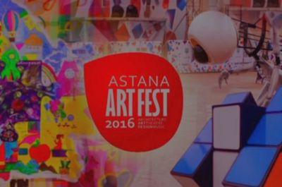 Фестиваль современного искусства под открытым небом проходит в астане