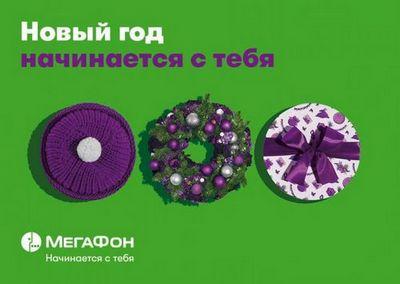Финансы не поют романсы: как тюменцы поздравляют с новым годом