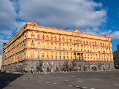 Фсб засекретила ответ на депутатский запрос о тайной империи медведева - «общество»