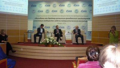 Газпром трансгаз югорск стал региональным полигоном для молодежных инициатив