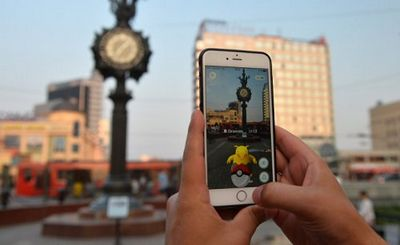 Где аналитика по поводу pokemon go? - «наука»