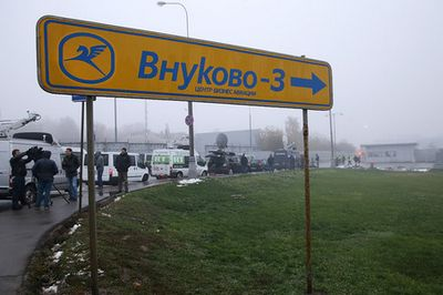 Гендиректор аэропорта отправлен в отставку, еще четверо сотрудников задержаны