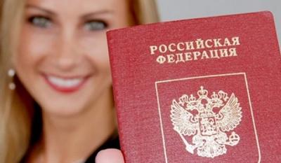 Гимн в россии в паспортах