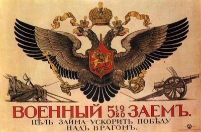 Гитлера бы не было, если бы не большевики - «общество»